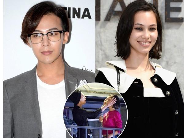Jiyong and kiko dating service