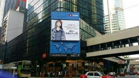 Luhan ads