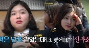 makeup in elevator girl