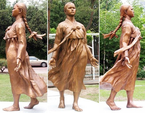 yoo kwan soo statue