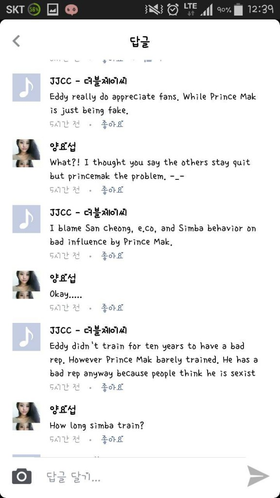Captures of the irrational fan's inappropriate behavior towards JJCC members and fellow fans.