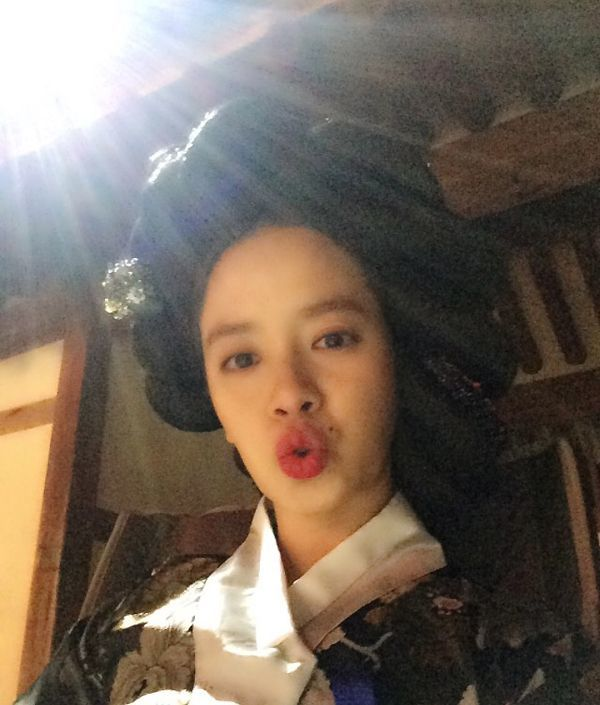 Weibo song ji hyo dating