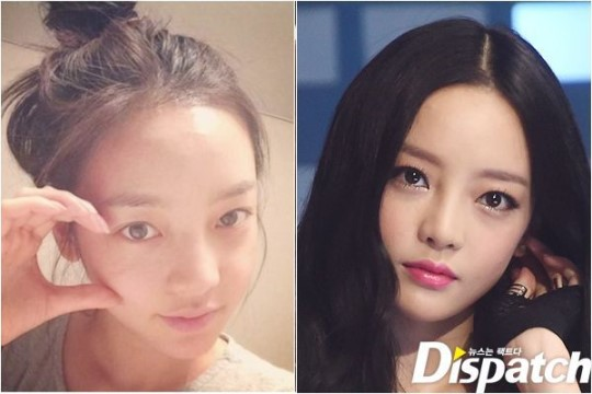 KARA's Goo Hara: before and after make-up comparison.