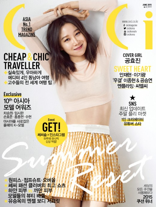 Gong Hyo Jin for CeCi