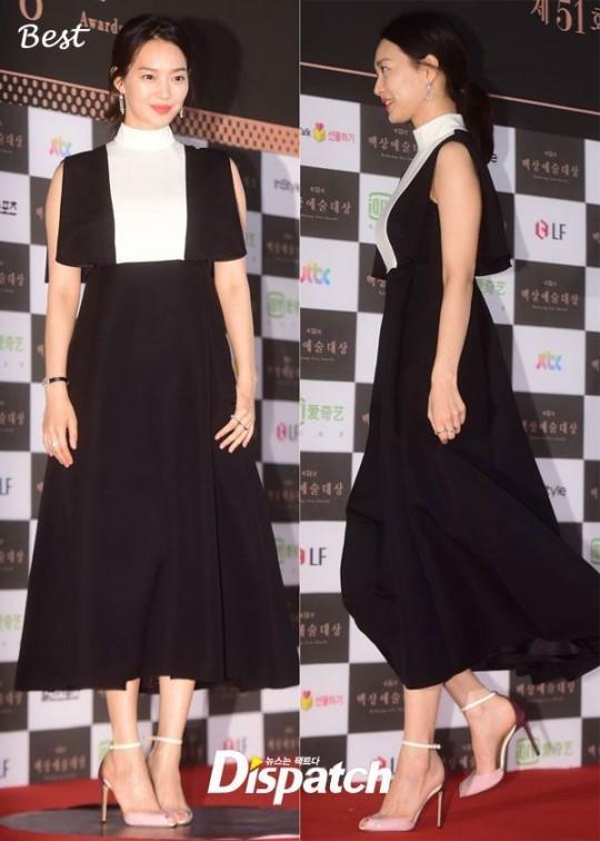 Best Dressed: Shin Min Ah