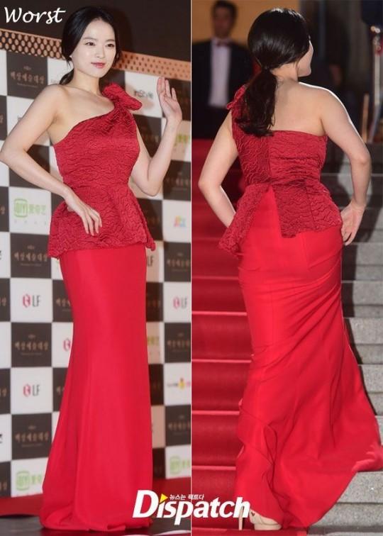 Worst Dressed: Chun Woo Hee