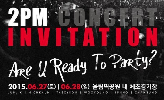 2PM 2015 concert invitation