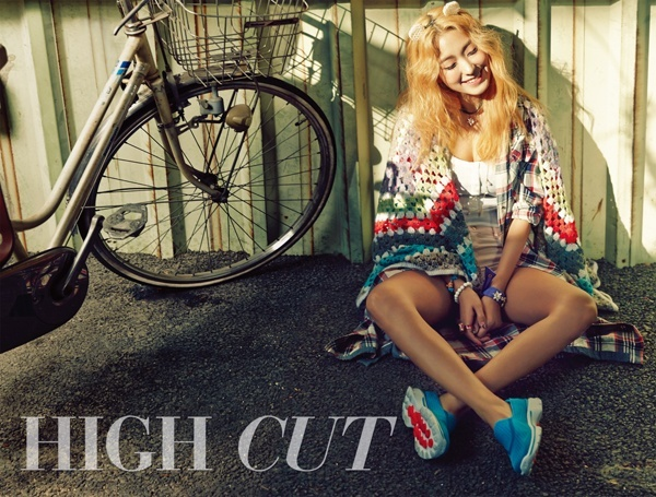 SISTAR's Bora for High Cut
