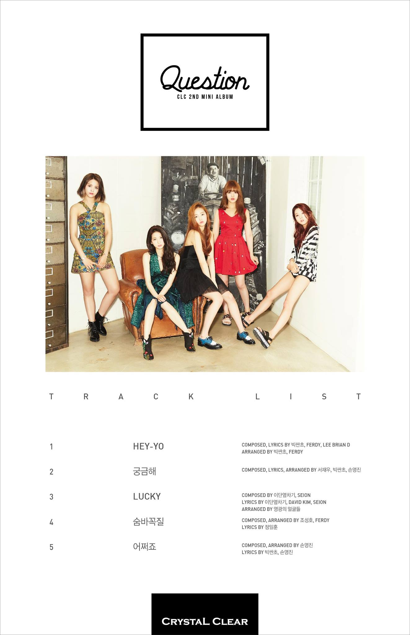 CLC_Question_Tracklist
