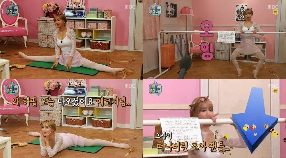 "Choa on MBC's ""My Little Television"""
