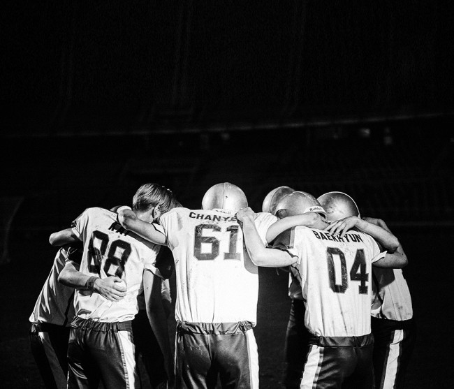 EXO Love Me Right Teaser 3