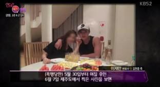 Kim Hyun Joong and Ex