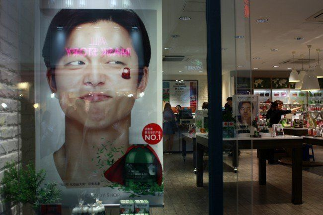 One of the many cosmetic stores in South Korea which use male celebrities to advertise their products.