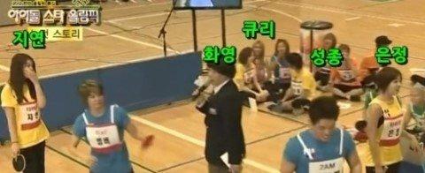 T-ara Hwayoung Bullying 7