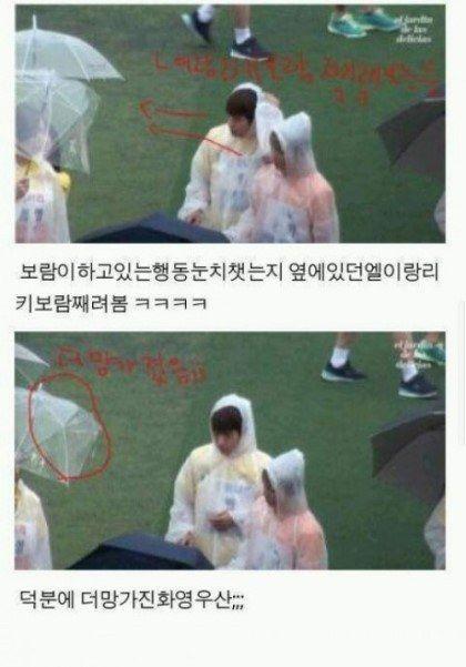 T-ara Hwayoung Bullying 9