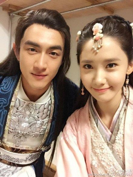 Yoona God of war zhao yun 1