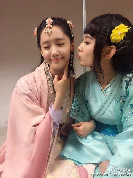 Yoona God of war zhao yun 2
