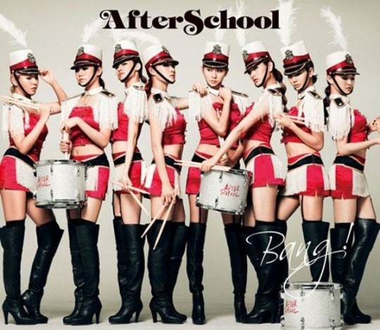 after school 2
