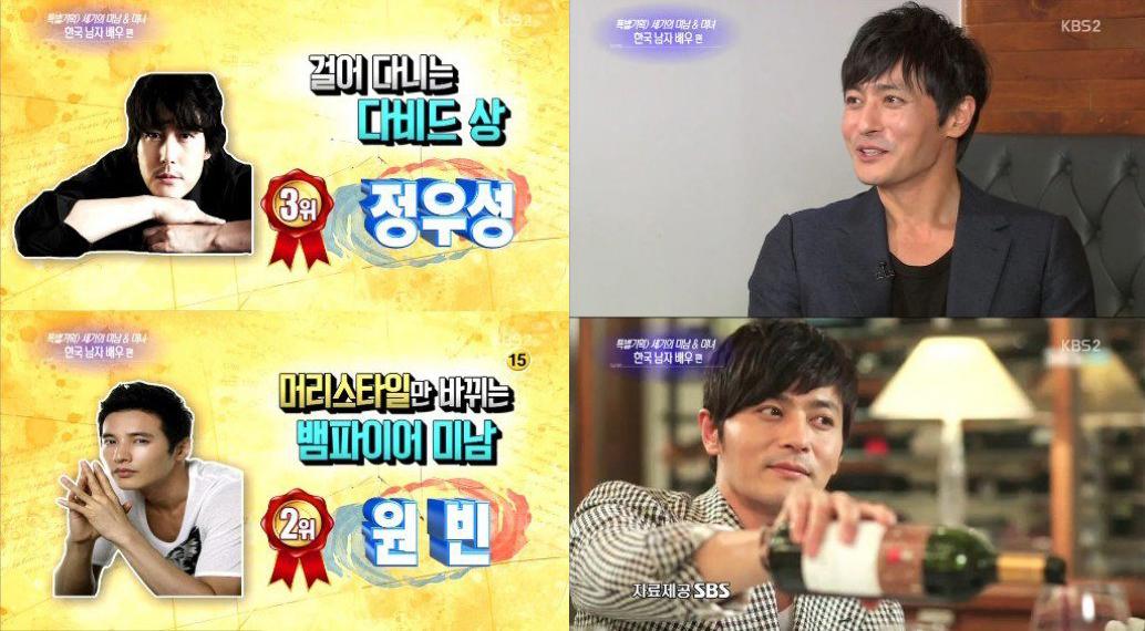 Entertainment weekly korean episode list