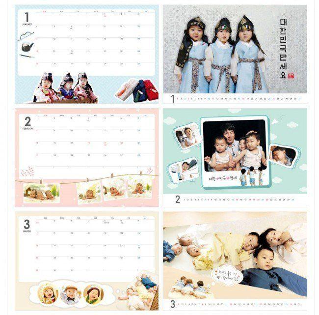 Triplet calendar