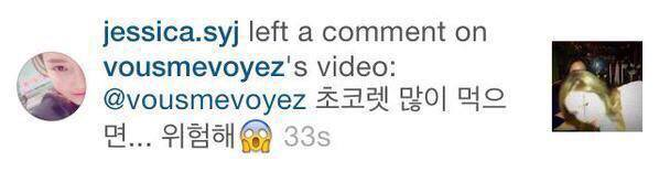 Jessica's comment on Krystal's Instagram