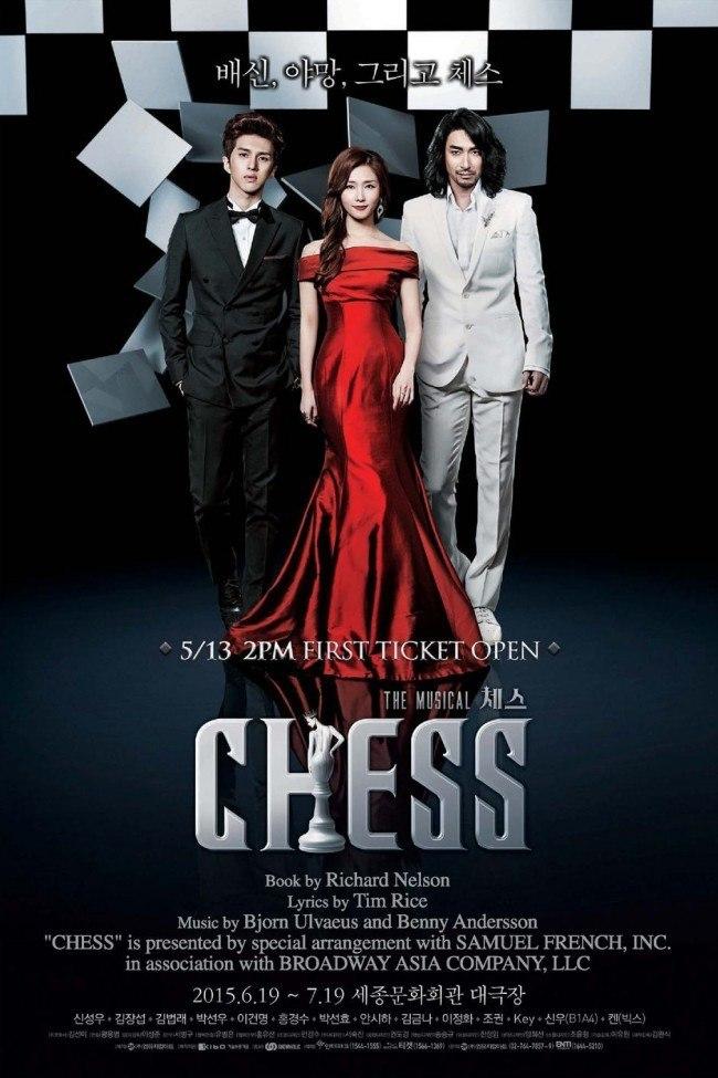 Ken for Chess musical