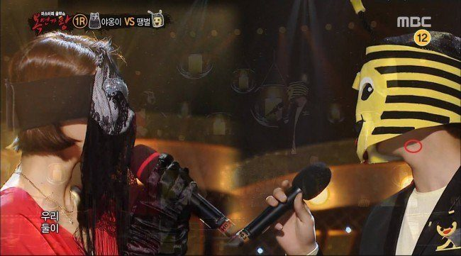 BTOB Yook Sungjae
