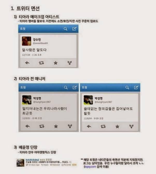 t-ara workers tweets