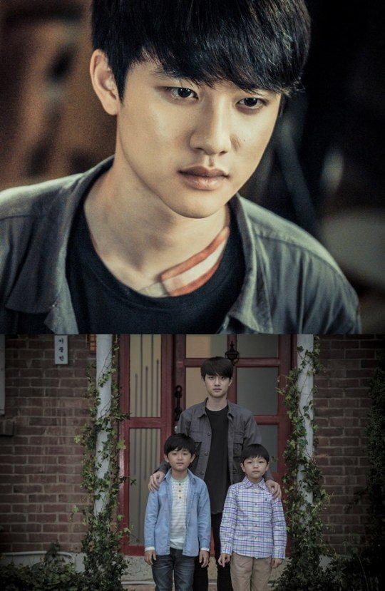 "D.O ""I Remember You"""