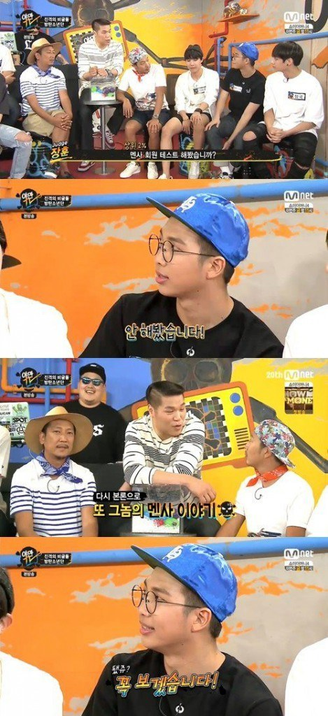 "Rap Monster ""Ya Man TV"""