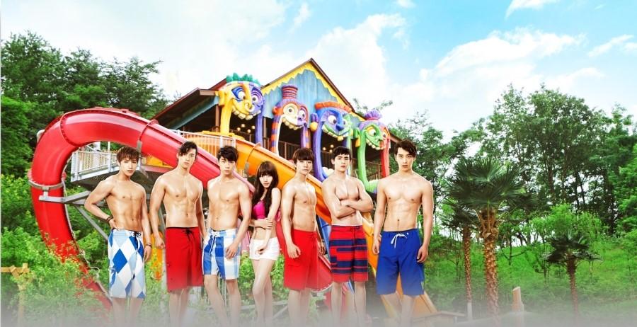 2PM Suzy Caribbean Bay 5