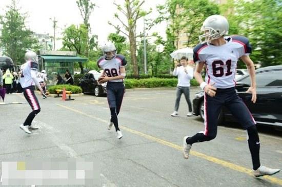 "EXO ""Music Bank"""