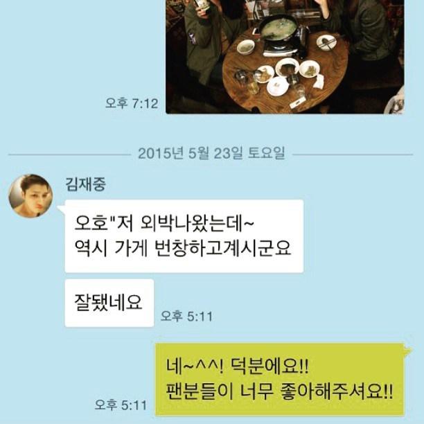 Daeho and Jaejoong