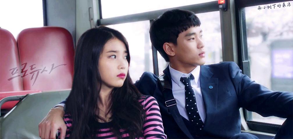 iu and kim soo hyun relationship tips