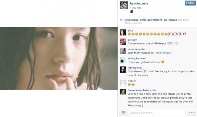 Min Hyorin's Instagram