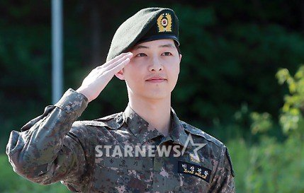 Song Joong Ki Shoulders
