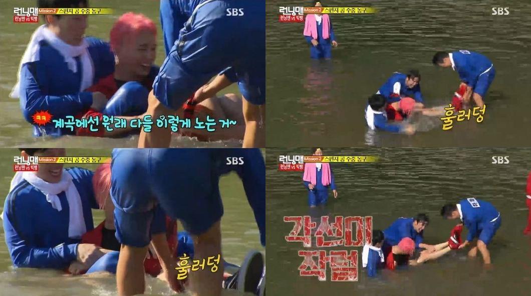 Kwang soo funny celebrity