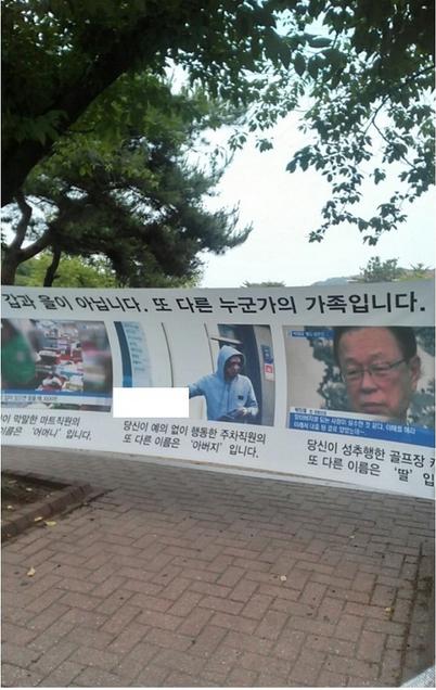 WINNER Taehyun banner