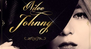 ailee_Johnny