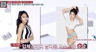 aoaseolhyun_tvN