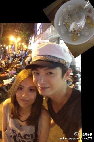 miss A's Fei, Fahrenheit's Calvin Chen