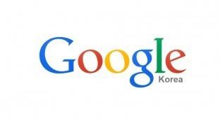 googlekr