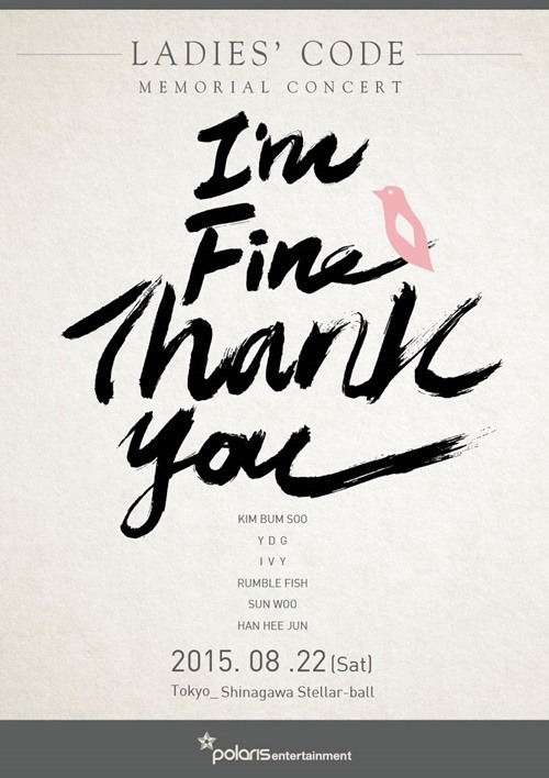 "Ladies' Code ""I'm Fine Thank You"""