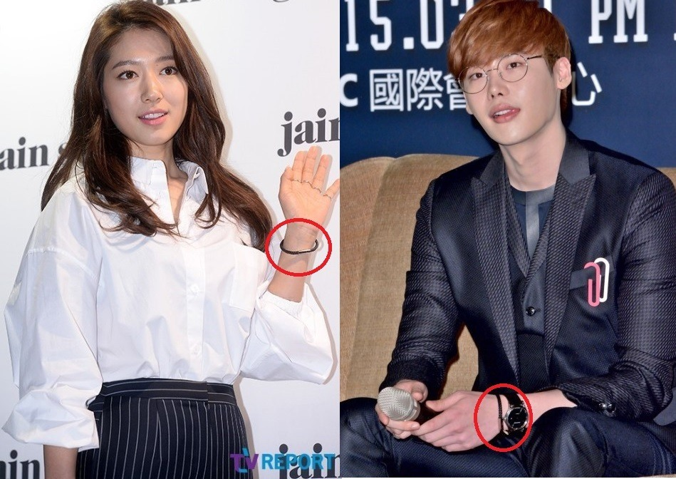 park shin hye and lee jong suk relationship marketing