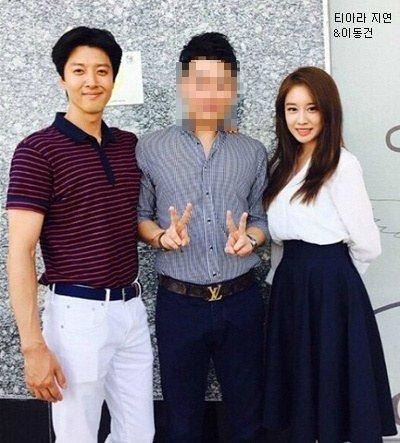 junhyung and hara dating scandal imdb