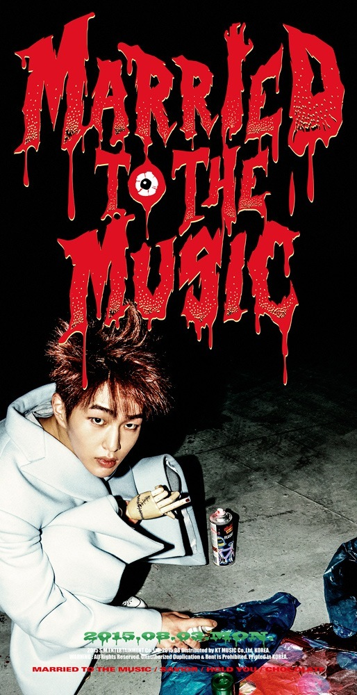 "SHINee's Onew ""Married To The Music"""