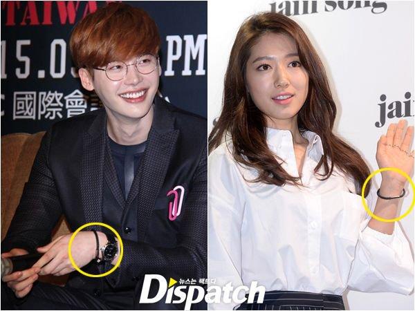 park shin hye and lee jong suk dating rumors on dancing