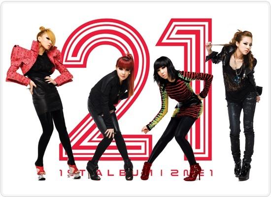 2ne1_1st_album