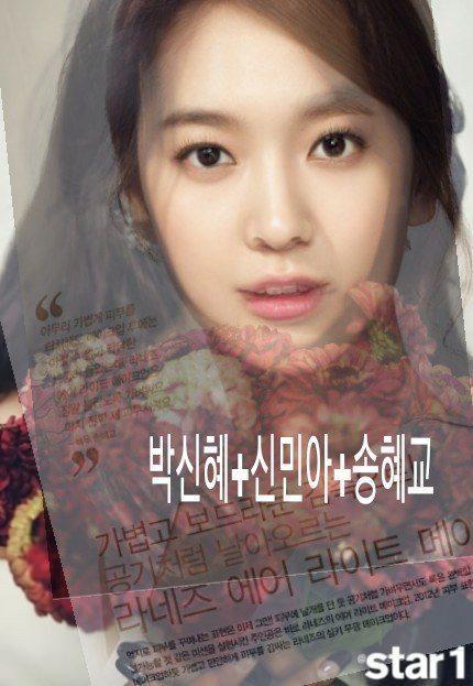 Park Shin Hye, Shin Min Ah, and Song Hye Kyo.