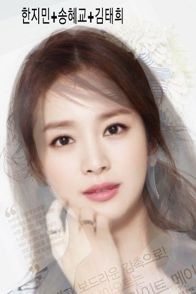 Han Ji Min, Song Hye Kyo, and Kim Tae Hee.